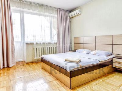 1-комнатная квартира, 35 м², 5/5 этаж посуточно, проспект Назарбаева 148 за 8 000 〒 в Алматы, Медеуский р-н — фото 2