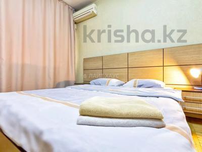 1-комнатная квартира, 35 м², 5/5 этаж посуточно, проспект Назарбаева 148 за 8 000 〒 в Алматы, Медеуский р-н — фото 9