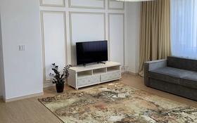 5-комнатная квартира, 213 м², 20 этаж помесячно, Байтурсынова 9 за 850 000 〒 в Нур-Султане (Астана), Алматы р-н