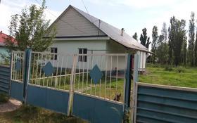 3-комнатный дом, 120 м², 13 сот., Абая 4 за 9.5 млн 〒 в