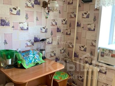 2-комнатная квартира, 46 м², 5/5 этаж, Ермекова 39 за 9.5 млн 〒 в Караганде, Казыбек би р-н — фото 6