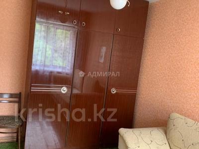 2-комнатная квартира, 46 м², 5/5 этаж, Ермекова 39 за 9.5 млн 〒 в Караганде, Казыбек би р-н — фото 7