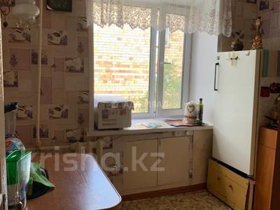 2-комнатная квартира, 46 м², 5/5 этаж, Ермекова 39 за 9.5 млн 〒 в Караганде, Казыбек би р-н — фото 8