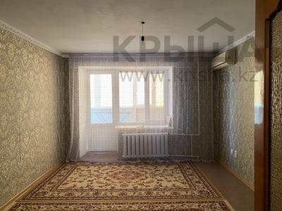 3-комнатная квартира, 65 м², 7/9 этаж, Пр.Молдагуловой 42 за 11.9 млн 〒 в Актобе — фото 7