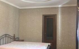4-комнатный дом, 150 м², 7 сот., Курмангазы — Космодемьянская за 35 млн 〒 в Жезказгане