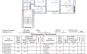 4-комнатная квартира, 58.9 м², 3/5 этаж, Мкр Сабитовой 3 за 13.5 млн 〒 в Балхаше
