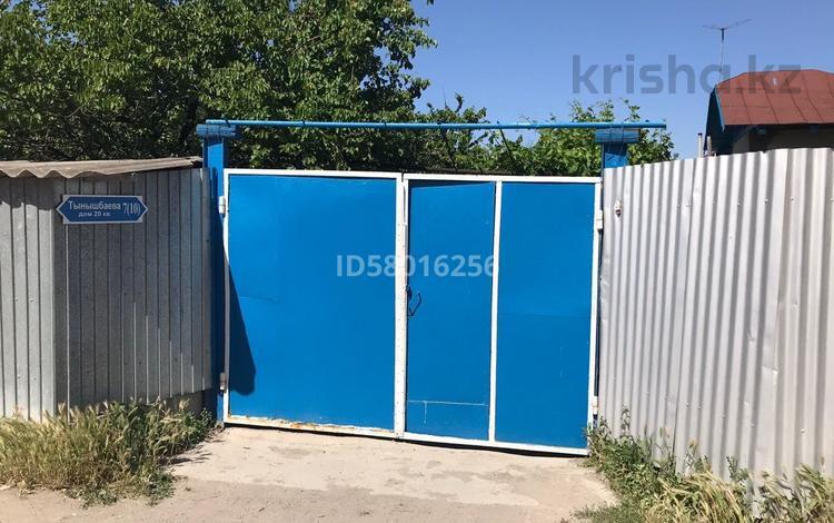 4-комнатный дом, 102 м², 9 сот., Тынышбаева 20\7 за 10 млн 〒 в Таразе