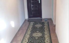 2-комнатная квартира, 47 м², 2/5 этаж посуточно, мкр Нурсат 40 — Назарбекова за 6 000 〒 в Шымкенте, Каратауский р-н