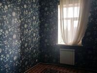 4-комнатная квартира, 87 м², 5/5 этаж
