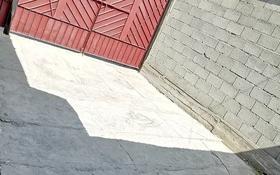 6-комнатный дом, 62.3 м², 6 сот., Водопьянова 26 за 13 млн 〒 в Таразе