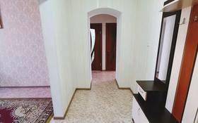 2-комнатная квартира, 65 м², 3/4 этаж посуточно, Казбекова 11 за 8 000 〒 в Балхаше