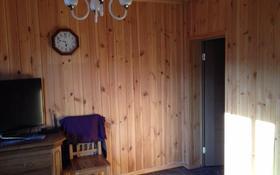 4-комнатный дом, 140 м², 10 сот., 23 микрорайон — Журбы за 27 млн 〒 в Усть-Каменогорске