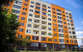 Помещение площадью 19.1 м², Федосеева 38В — Коминтерна за ~ 4.6 млн 〒 в Алматы, Турксибский р-н