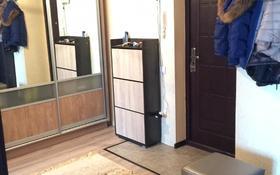 1-комнатная квартира, 47 м², 5/12 этаж, Розыбакиева — Утепова за 27.5 млн 〒 в Алматы, Бостандыкский р-н