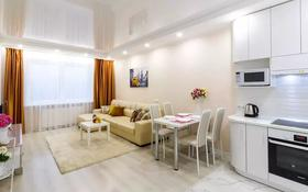 2-комнатная квартира, 68 м², 12 этаж посуточно, Навои 58 за 12 900 〒 в Алматы, Бостандыкский р-н