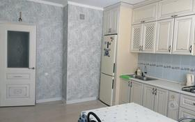 2-комнатная квартира, 55.5 м², 5/6 этаж, мкр Нурсая, Мкр Нурсая 59 за 16 млн 〒 в Атырау, мкр Нурсая