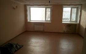 4-комнатная квартира, 84 м², 1/4 этаж, Абая 140 — Горького за 16 млн 〒 в Кокшетау