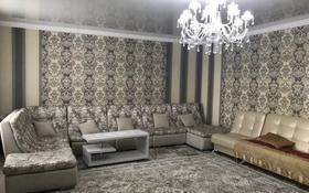 4-комнатная квартира, 180 м², 2/3 этаж, Победы — Абая за 52 млн 〒 в Костанае