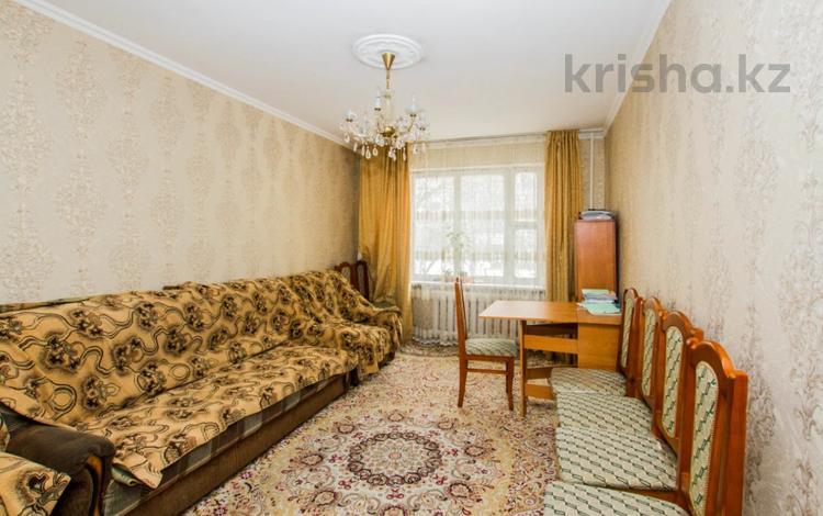4-комнатная квартира, 82.7 м², 1/4 этаж, Мкр Таугуль 45 за 30 млн 〒 в Алматы