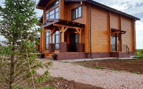 5-комнатный дом, 230 м², 150 сот., Сакена Сейфуллина за ~ 150 млн 〒 в Нур-Султане (Астана), Сарыарка р-н