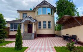 5-комнатный дом, 250 м², 8 сот., мкр Горный Гигант, Карибжанова 42 за 105 млн 〒 в Алматы, Медеуский р-н
