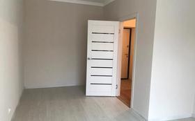 1-комнатная квартира, 38 м², 6/8 этаж, 37-я улица за 16.5 млн 〒 в Нур-Султане (Астана), Есиль р-н
