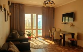 2-комнатная квартира, 66 м², 17/42 этаж посуточно, Желтоксан 2 — Кенесары за 18 000 〒 в Нур-Султане (Астана), Сарыарка р-н