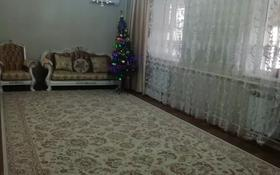 3-комнатный дом, 130 м², 6 сот., Рауан 180 за 10 млн 〒 в Актау