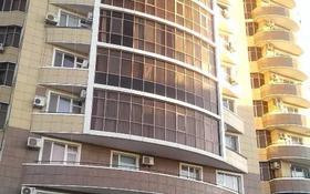 Помещение площадью 260 м², Смагулова 56А за 95 млн 〒 в Атырау