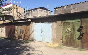 Капитальный гараж за 2 млн 〒 в Шымкенте, Аль-Фарабийский р-н