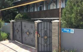 5-комнатный дом, 240.5 м², 0.15 сот., Абая 88 за 22 млн 〒 в Коянкусе