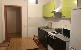 3-комнатная квартира, 82 м², 4/10 этаж, Е 10 16 за 24.1 млн 〒 в Нур-Султане (Астана)