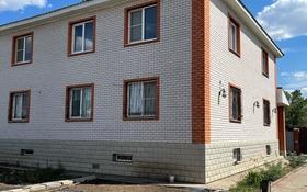 6-комнатный дом, 450 м², 10 сот., Центральная за 48 млн 〒 в Заречном