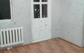 3-комнатная квартира, 57.6 м², 1/4 этаж, Абая за 9.2 млн 〒 в Костанае