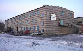 Завод 22 сотки, Шугаева 153/а за 210 млн 〒 в Семее