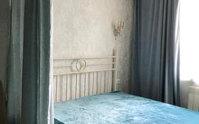 1-комнатная квартира, 29 м², 5/12 этаж помесячно, Шевченко 85 — Сейфуллина за 150 000 〒 в Алматы