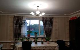 6-комнатный дом, 127 м², 10 сот., улица Фаворского 2/1 за 20 млн 〒 в Темиртау