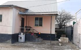 9-комнатный дом, 120 м², 8 сот., мкр Думан-1 56 — Казыгурт за 45 млн 〒 в Алматы, Медеуский р-н
