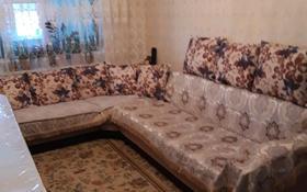3-комнатная квартира, 56 м², 3/3 этаж, 4-й микрорайон, 4-й микрорайон 17 — Кабылбеков за 19 млн 〒 в Шымкенте, Абайский р-н