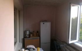 2-комнатная квартира, 65 м², 5/5 этаж, Абая 161 за 10 млн 〒 в Таразе