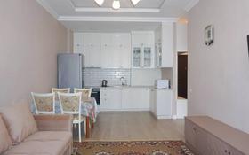 1-комнатная квартира, 48 м², 6/8 этаж, Улы Дала — Сауран за 22.7 млн 〒 в Нур-Султане (Астана), Есиль р-н
