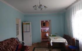 7-комнатный дом, 150 м², 8 сот., Ковровщидца 20 — Тұйық көшесі за 18 млн 〒 в Байтереке (Новоалексеевке)