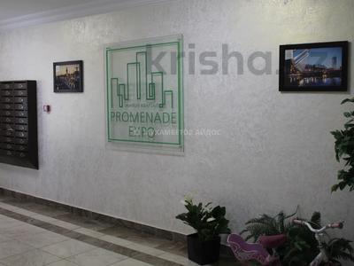 4-комнатная квартира, 106 м², 2/14 этаж, Мәңгілік Ел 51 — Улы Дала за 52 млн 〒 в Нур-Султане (Астана), Алматы р-н — фото 32