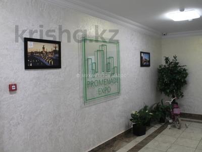 4-комнатная квартира, 106 м², 2/14 этаж, Мәңгілік Ел 51 — Улы Дала за 52 млн 〒 в Нур-Султане (Астана), Алматы р-н — фото 34