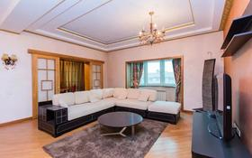 2-комнатная квартира, 118 м², 7/19 этаж, Муканова 241 за 65 млн 〒 в Алматы, Алмалинский р-н