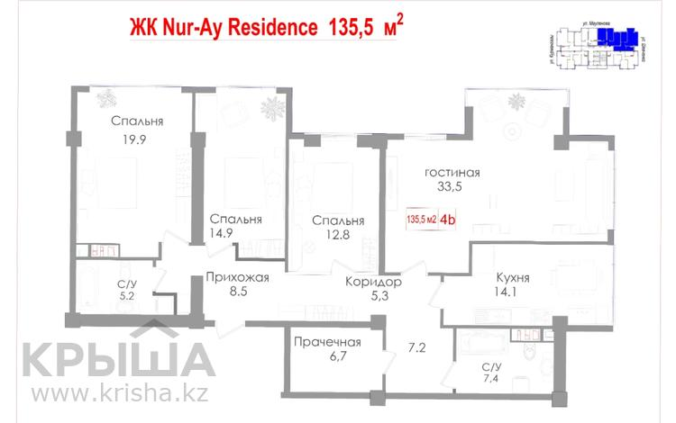 4-комнатная квартира, 135.4 м², Шевченко — Мауленова за 74.5 млн 〒 в Алматы, Алмалинский р-н