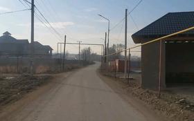 Участок 5 соток, улица Аймауытова за ~ 2.7 млн 〒 в Каскелене