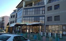 Магазин площадью 660 м², Привокзальный-3А 13А за 1.3 млн 〒 в Атырау, Привокзальный-3А