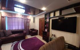 5-комнатный дом, 152 м², 7 сот., Сарсекова за 87 млн 〒 в Караганде, Казыбек би р-н