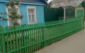 2-комнатный дом, 49 м², 4.5 сот., Баймагамбетова за 15.7 млн 〒 в Костанае